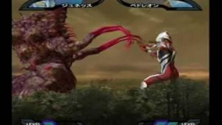 Ultraman Nexus PS2 Game Video 2 [HQ]
