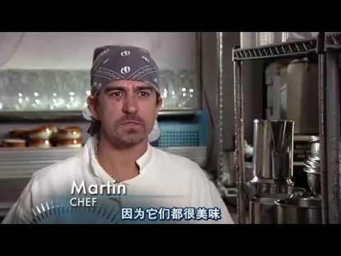 厨房噩梦 Kitchen Nightmares S04E11
