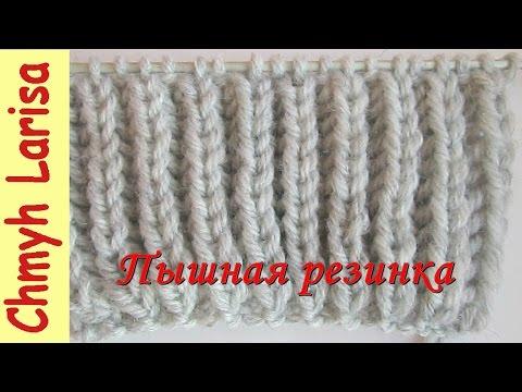 упрощенная английская резинка спицами для шарфа пышная резинка