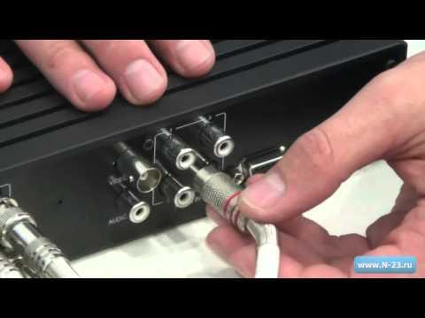 видео: Инструкция по самостоятельной установке. Часть 6. Подключение устройств к видеорегистратору