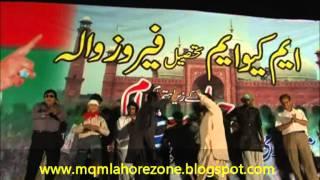 Jeeway Jeeway Sada Sacha Quaid Altaf Hussain (MQM Song) & Bhangra in Ferozwala , Lahore Jalsa