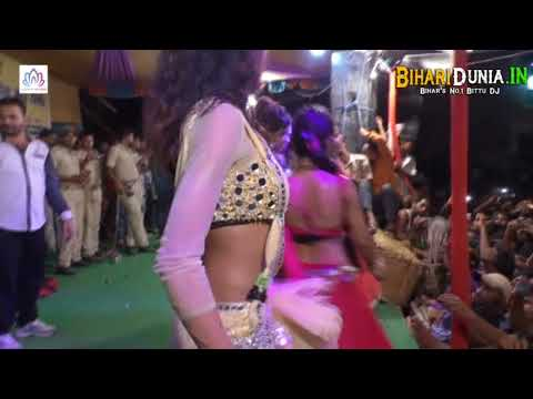 Jila Siwan Me Aa Jaibu Dhananjay Sharma | Arkestra Dance DjBittu Songs | Motihari Live Show