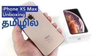 Apple iPhone XS Max Unboxing in Tamil | இது வொர்த்தா?