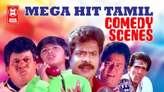 Tamil Comedy Scenes | Tamil Back to Back Comedy Scenes | Non Stop Comedy Scene