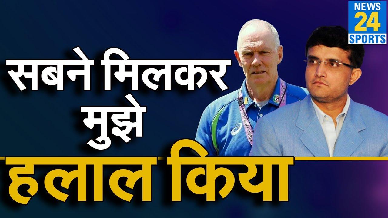 पूरी टीम ने मिलकर मुझे ड्रॉप कराया था- Sourav Ganguly का बड़ा खुलासा।