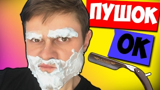 ФРОСТ БРЕЕТ БОРОДУ -||- barbershop simulator