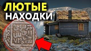 Лютые монеты алтайских племён