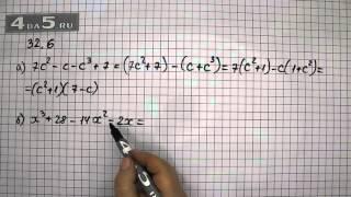 Упражнение 32.6. Вариант А. Б. Алгебра 7 класс Мордкович А.Г.