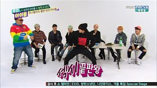 vuclip 151216 BTS Dancing to Girl Groups Dance Cut Weekly Idol Ep.229