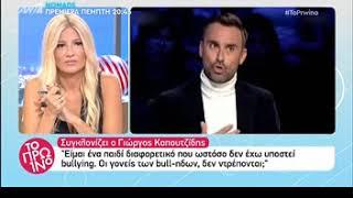 Peoplegreece.com:  Ουγγαρέζος κατά Καπουτζίδη