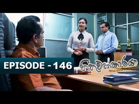 Hithuwakkaraya   Episode 146   23rd April 2018