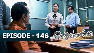 Hithuwakkaraya | Episode 146 | 23rd April 2018 Thumbnail