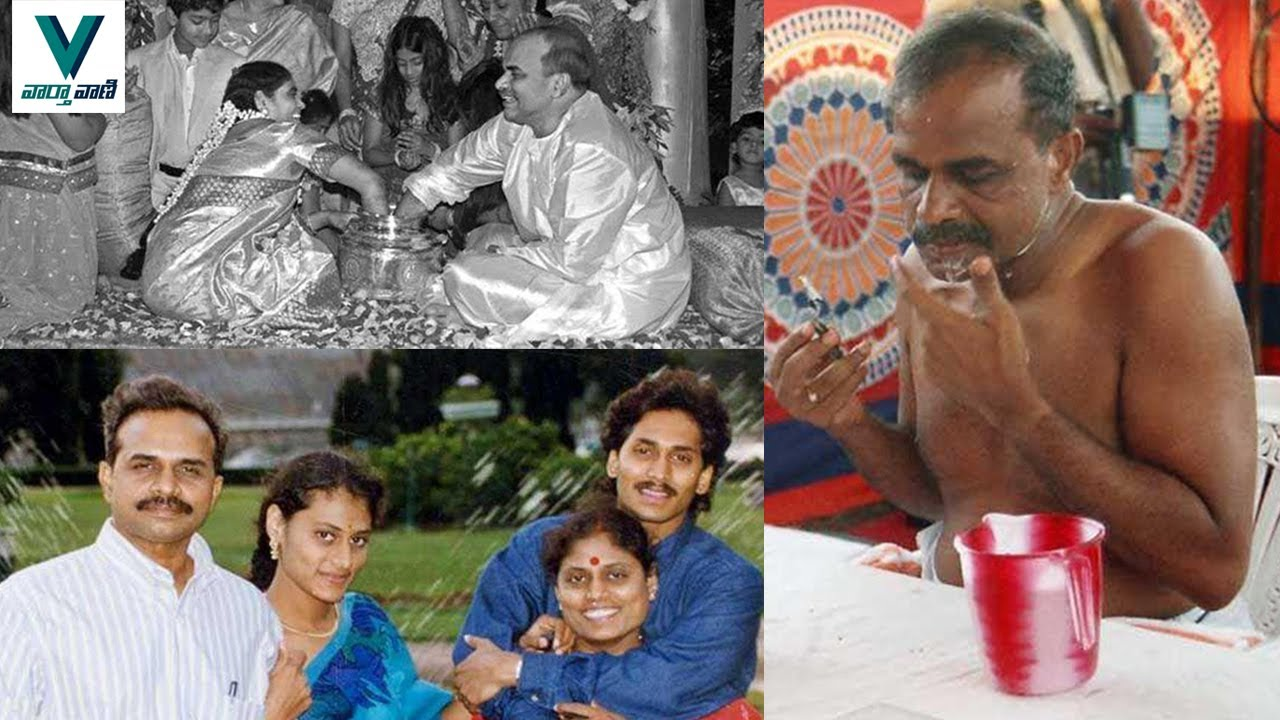 YS Rajashekar Reddy Unseen and Rare Images - Vaartha Vaani