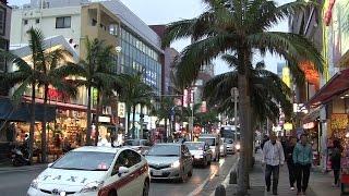 沖縄への旅 Trip to Okinawa,Japan