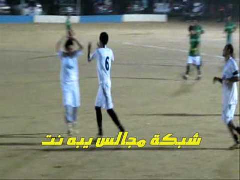 الهدف  الاول للريال في مرمى صقر القحمة .wmv