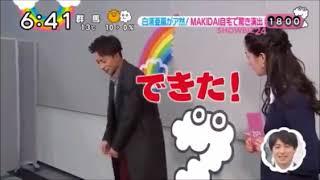 白濱亜嵐 インタビュー 写真集2万部! 1000人とハイタッチ.