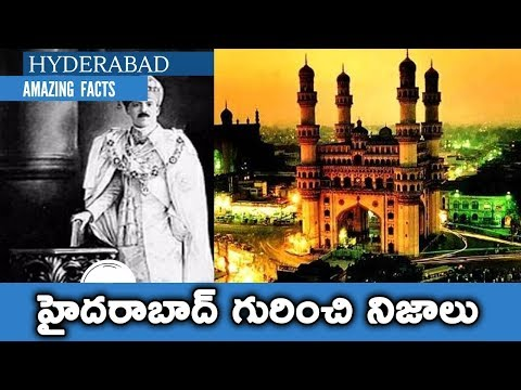 Amazing facts about Hyderabad || T Talks