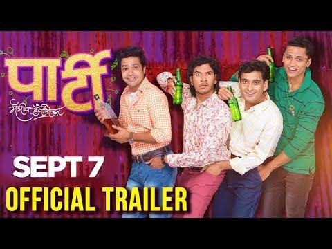 Party | Official Trailer | Prajakta Mali And Suvrat Joshi | Marathi Movie 2018