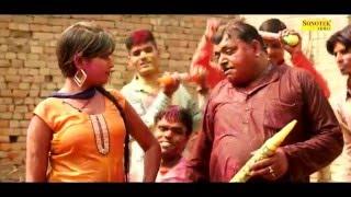 BHABHI LAAN DE GULAL|| भाभी लान दे गुलाल ॥ Haryanvi new song holi 2016