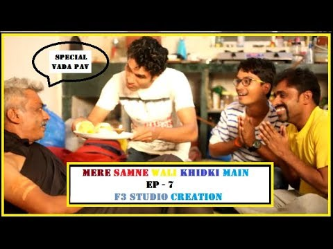 माझ्या-समोरच्या-खिडकीत-ep-7/mere-samnewali-khidki-main-by-we-entertainment