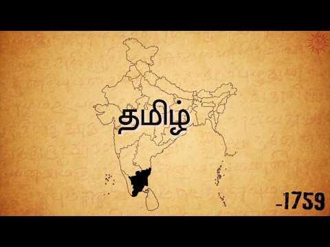 Tamil Digital Library|E-library|tamil virtual library|tamil E-library| Old book collection