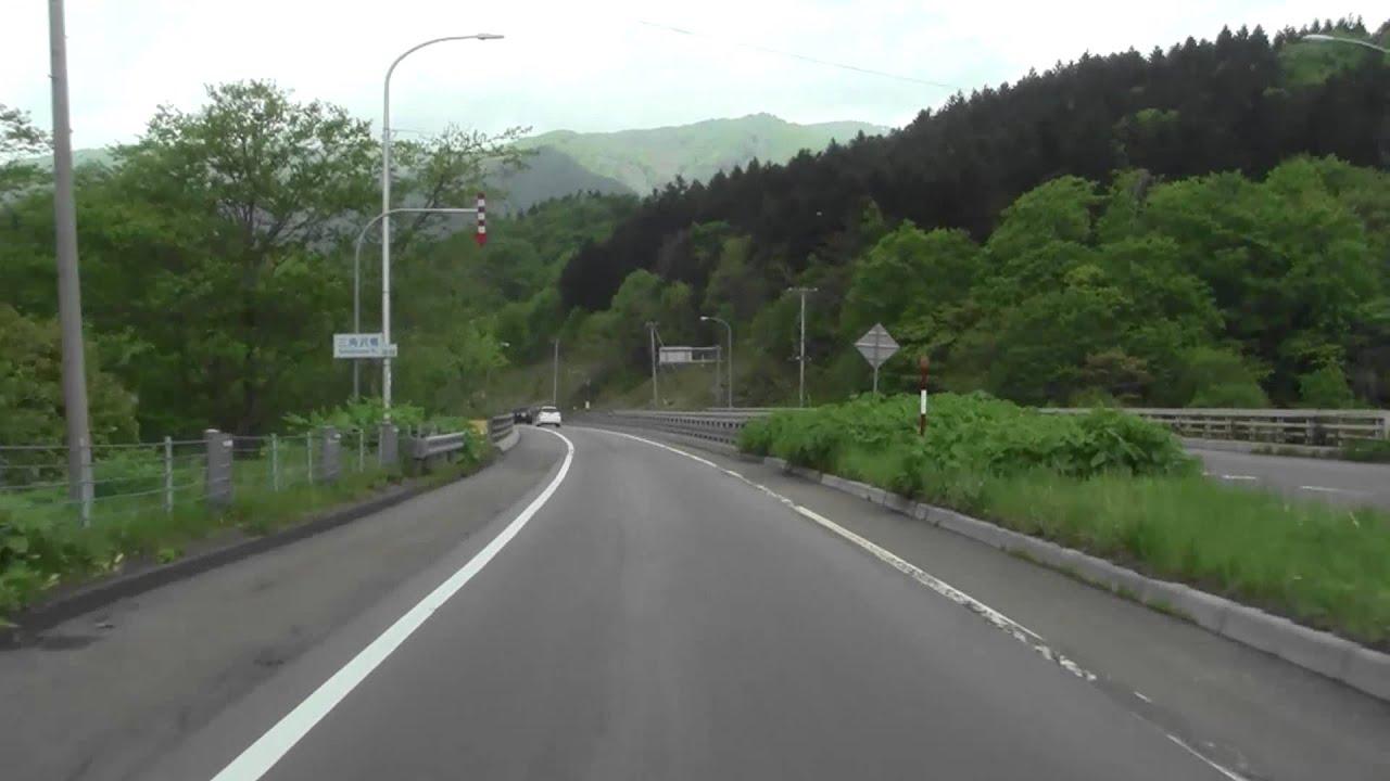 国道227号 北斗市~厚沢部町~江...