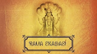 Rama Ekadashi | રમા એકાદશી | Diwali First day | Asho Vad Ekadashi