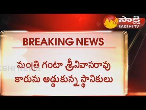Janmabhoomi Maa Ooru program at Vizag   సమస్యల గురించి గంటాను నిలదీసిన స్థానికులు