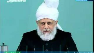 Friday Sermon by His Holiness Mirza Masroor Ahmad Khalifatul Masih V on 11th Feb 2011 - Malayalam