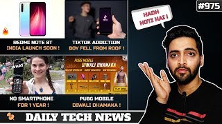Redmi Note 8T India,No Smartphone For 1Yr,Tiktok Addiction India,PUBG Mobile Diwali DHAMAKA #975