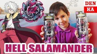 Бейблэйд Адская Саламандра (Beyblade Hell Salamander) - распаковка и обзор от Denka Tube