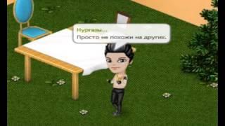 Аватария Дима Билан Мечтатели