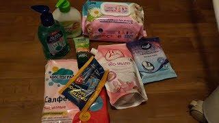 Сернурский сырзавод, небольшая закупка продуктов, аптека, бытовая химия