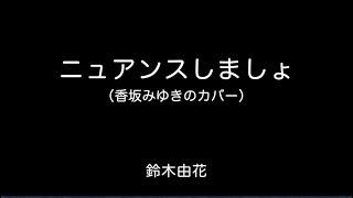 【使用機材】 TR-606 CS-01 エレピ エレキギター (作った時期は使用機...