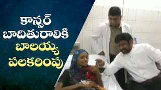 Balakrishna Helps Cancer Patient