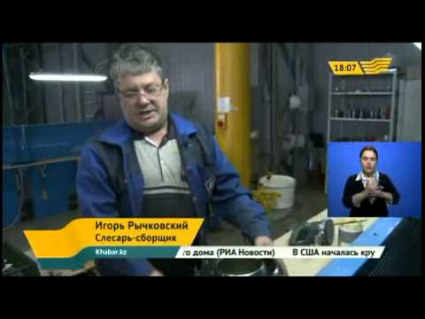 В Караганде завод по производству запорной арматуры нарабатывает рынки сбыта