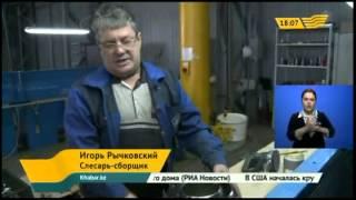 В Караганде завод по производству запорной арматуры нарабатывает рынки сбыта(В Караганде завод по производству запорной арматуры нарабатывает рынки сбыта., 2015-02-02T13:02:54.000Z)