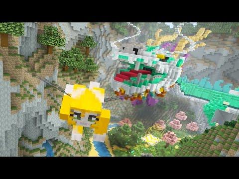 Minecraft - New Glide Maps! - Dragon + Kraken