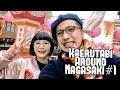 【Vlog】長崎のランタンフェスティバルに行く【長崎編#1】