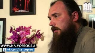 Свадьба в день Рождества Богородицы. о. Максим Каскун