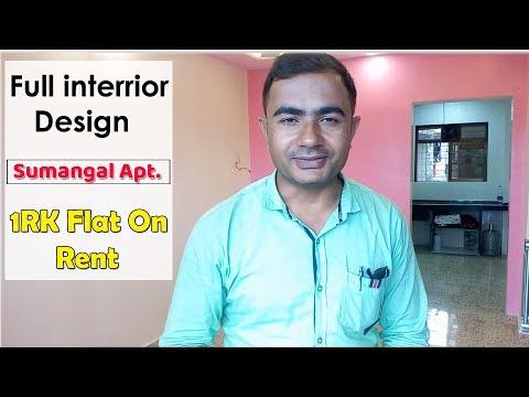 hqdefault - Interrior design!!!