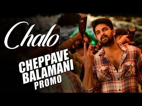 Cheppave Balamani Song Promo | Chalo Movie | Naga Shaurya | Rashmika Mandanna | Mahati Swara Sagar