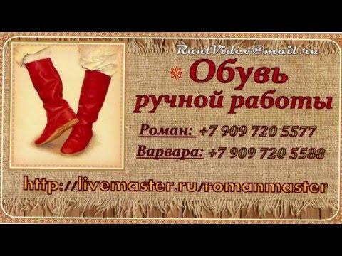 Казанская чаша Киров обувь порши