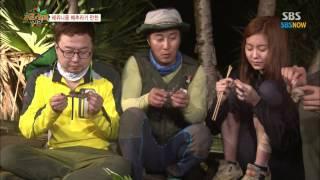 SBS [정글의법칙] - 정글 메추라기 3종 코스요리 먹방