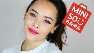 Maquillaje con productos de Miniso, ¿valen la pena? ||| Lilia Cortés