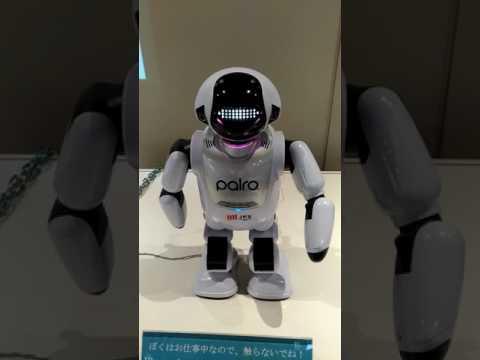 The JPX presentation robot. Tokyo Stock Exchange.