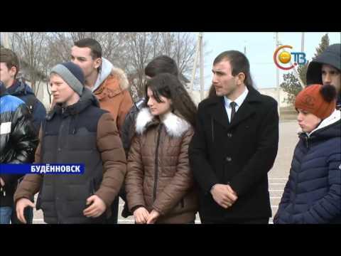 Сайт онлайн знакомства в Буденновске без регистрации с