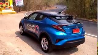 Test Drive - Toyota C-HR Hybrid ขึ้นดอยสุเทพ และทางบู๊ขุนช่างเคี่ยน ห้วยตึงเฒ่า