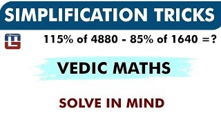 SIMPLIFICATION TRICKS | SOLVE IN MIND | MATHS | IBPS | RRB 2017 2017 Video