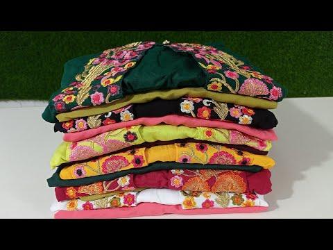 সব চেয়ে কম দামে কুর্তি কিনুন। koti kurti Collection।Sarika Fashion